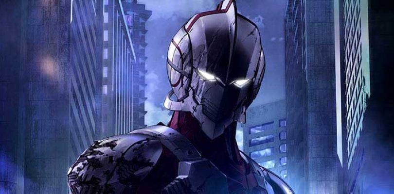Ultraman – Trailer