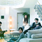 Terrace House Tokyo