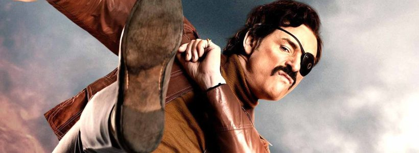 Mindhorn Movie Review Nextflicks.tv